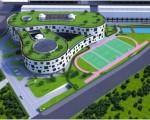 Trường Quốc Tế Việt Úc